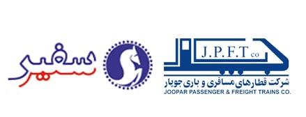 سوالات استخدامی شرکت سفیر ریل آسیا