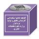 سوالات استخدامی کارشناس تحلیل و تولید نرم افزار وزارت علوم تحقیقات فناوری